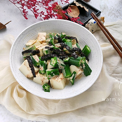小清新涼菜,海苔秋葵拌豆腐
