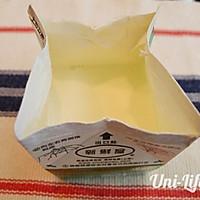 牛奶盒+摇一摇:立马变出超浓郁鲜奶雪糕,为夏天收藏!的做法图解2