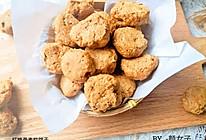 红糖燕麦软饼干#麦子厨房小红锅##一道菜表白豆果美食#的做法