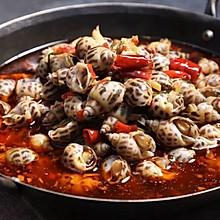 辣酒煮花螺:煮小海鲜,辣椒配酒才够生猛!