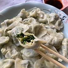 #餐桌上的春日限定#素饺子