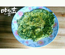山蒌叶煎蛋的做法
