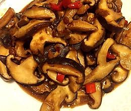 小米椒爱上香菇(原创菜谱)的做法
