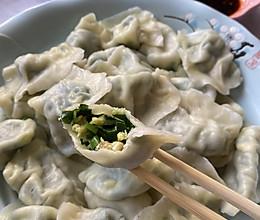 #餐桌上的春日限定#素饺子的做法