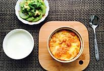 牛油果芝士焗薯蓉的做法