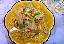 酸辣开胃的金汤肥牛卷~好吃到汤汁都不剩的做法