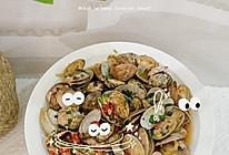 爆好吃的锡纸花甲 空气炸锅版简单又方便的做法