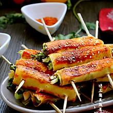 烤豆腐皮蔬菜卷