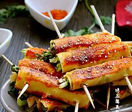 烤豆腐皮蔬菜卷的做法