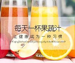 懒熊果汁-橙汁的做法