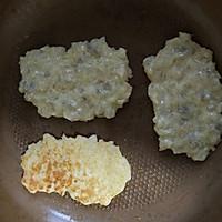 咖喱洋葱虾排饭的做法图解5