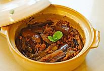 (低卡少油)甜面酱茄子煲的做法