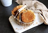 #一人一道拿手菜#麻酱烧饼(电饼铛)的做法