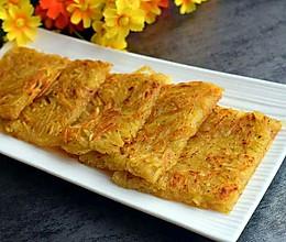 #换着花样吃早餐#香酥土豆丝饼的做法