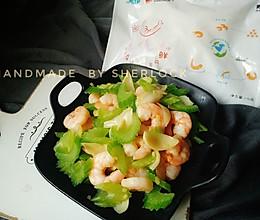 西芹百合炒虾仁#中粮我买,真实惠才是食力派#的做法