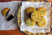 广式豆沙月饼初次实验的做法