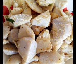 椒盐芋艿的做法