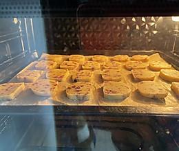 蔓越莓曲奇饼干的做法