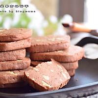 巧克力坚果方块饼干#美的烤箱菜谱#的做法图解12
