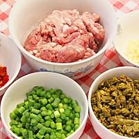 肉末脆豆角的做法图解2