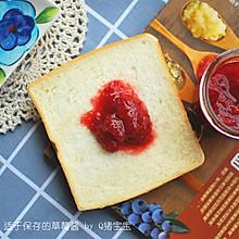 适于保存的草莓酱