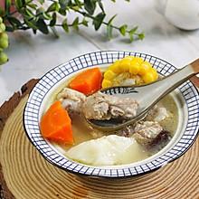 玉米胡萝卜山药排骨汤#硬核家常菜#