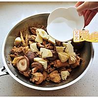 鲜香滑嫩的超级经典下饭菜【黄焖鸡】的做法图解6