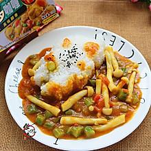 海鲜菇茄汁咖喱饭#好侍百梦多咖喱#