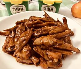 #一勺葱伴侣,成就招牌美味#酱焖鸡爪翅尖的做法
