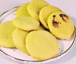 香酥可口的玉米面饼~的做法