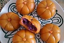 紫薯糯米小南瓜的做法