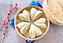 #晒出你的团圆大餐#双色原味花卷的做法