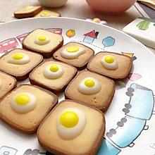 宝宝零食系列~蛋黄曲奇饼干