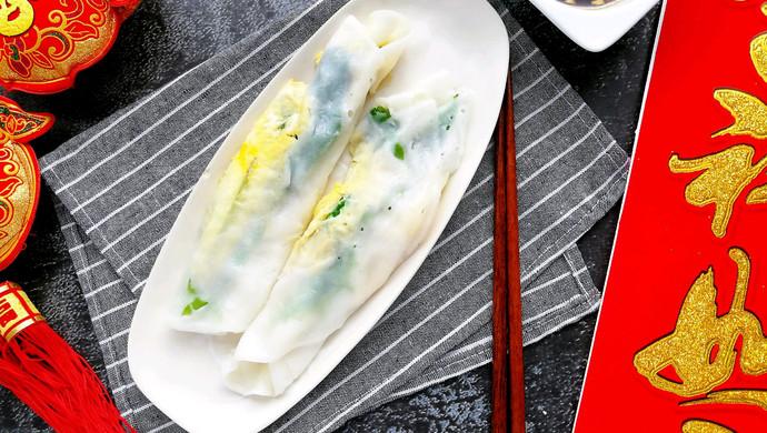 鸡蛋青菜肠粉