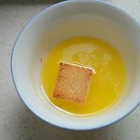 面包布丁#甜蜜厨神#的做法图解11