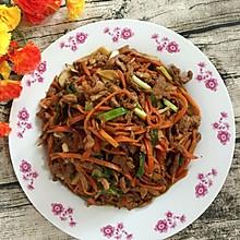 胡萝卜青椒炒肉丝