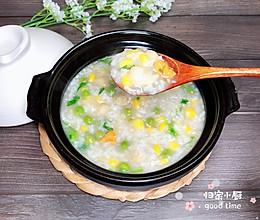 扇贝田园砂锅粥#今天吃什么#的做法