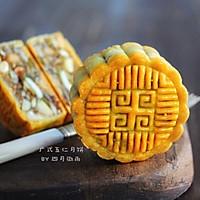 广式五仁月饼的做法图解1