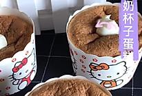 #爱乐甜夏日轻脂甜蜜#酸奶杯子蛋糕的做法