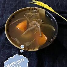 猪横利金针菜汤