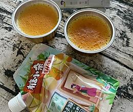 #糖小朵甜蜜控糖秘籍#法式布蕾的做法
