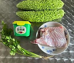 #一勺葱伴侣,成就招牌美味#凉瓜焖鱼腩的做法