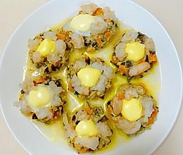 肉糜蒸虾扯蛋的做法