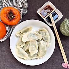 荠菜饺子#KitchenAid的美食故事#