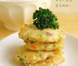 蔬菜虾饼的做法
