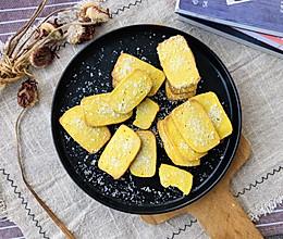 #营养小食光#南瓜饼干的做法
