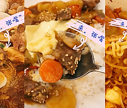 好饿啊~做梦都想吃花甲粉、咖喱饭、部队锅..的做法