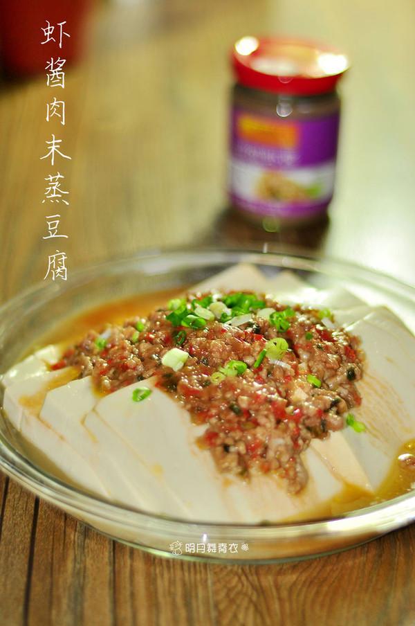 虾酱肉末蒸豆腐