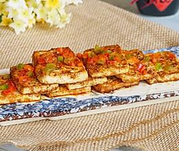 麻辣香烤豆腐的做法