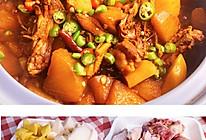 红烧鸡肉炖土豆的做法